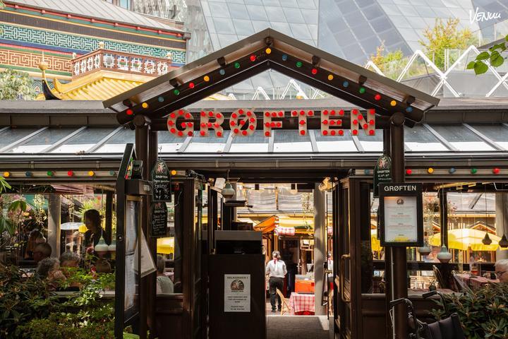 Restaurant Grøften - Images and prices - Venuu.com